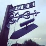 東京のロートアイアンコテの看板